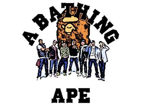 〈A BATHING APE〉現在はダサい?かっこいい?エイプの歴史を探ってみる