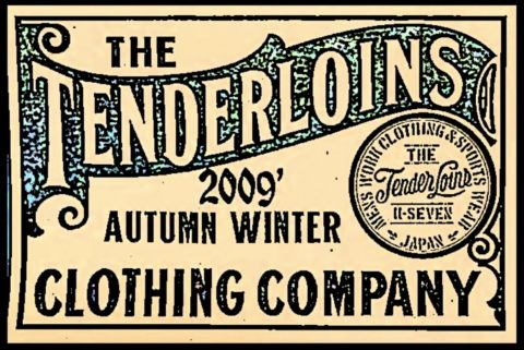 『TENDERLOIN』デザイナー西浦徹の生き様。年齢関係なく着れるブランド
