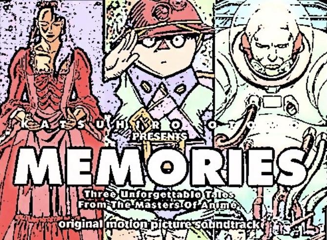 【大友克洋】作品映画『MEMORIES』を視聴。やっぱり画力が凄いな〜
